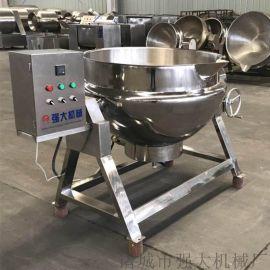 仿人工搅拌夹层锅 刮底搅拌