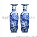 陶瓷大花瓶/景德鎮大花瓶/青花手繪大花瓶