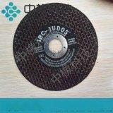 不锈钢切片砂轮片双网超薄磨光机切片