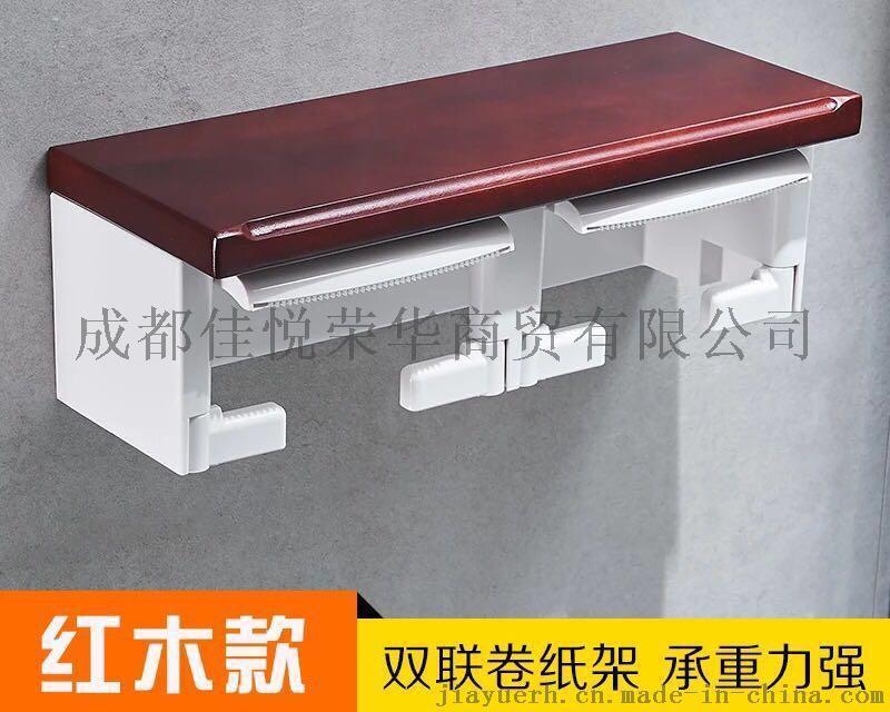 平行双卷创意纸巾架,新款式多功能厕纸盒