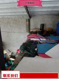 舞蹈垫厂家销售 运动垫子生产厂