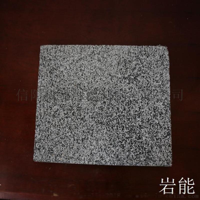 荊州瀝青珍珠岩板防腐保溫