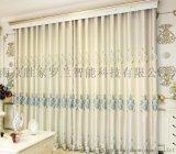 胜家罗兰窗帘布艺现代中式客厅纯色棉麻