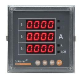 PZ96-AI3/M帶模擬量輸出的電流表數位型