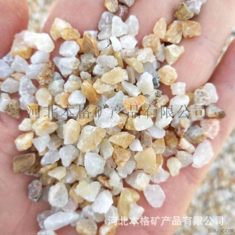 本格厂家供应石英砂 污水处理石英砂 水处理石英砂