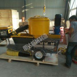 大流量水泥砂浆喷涂机全自动喷浆抹灰机质保一年