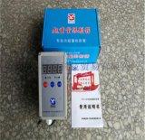 5t单梁旁压式超载限制器 起重量超载限制器