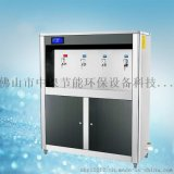 RO反渗透纯水机 直饮机ZQ-4G节能开水器原理