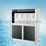 RO反滲透純水機 直飲機ZQ-4G節能開水器原理