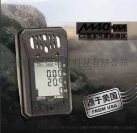 矿用CD4便携式有毒有害多气体检测仪
