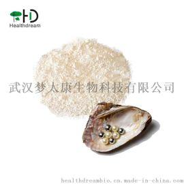 梦太康供应出口级海水珍珠层粉