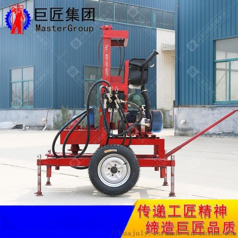 巨匠SJDY-3三相电液压打井机全自动深水井钻机