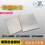 株洲超宇厂家直销硬质合金板材来图定制规格齐全