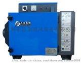 CNC加工中心機牀靜電油霧收集器