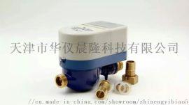 华仪水表 一卡通水表   型 智能水表 卡式水表