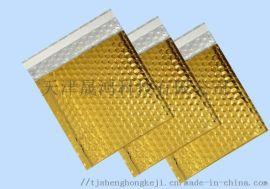 天津37*27+4(70只/包)啞光膜氣泡信封袋