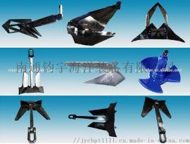 船锚 系船柱 集装箱角件 锚链 铸造件