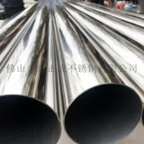 佛山不锈钢大圆管,不锈钢大焊管