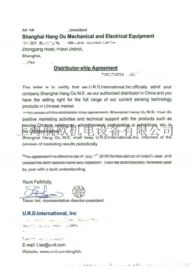 urd电流传感器HCS-20-AP