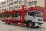 厂家热销国五车辆运输车