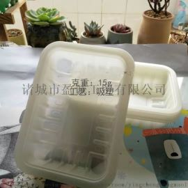 一次性500克耐高温pp食品塑料盒食品吸塑托