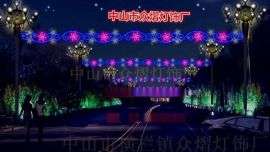 路灯杆装饰灯 街道亮化过街灯 铁艺中国结造型灯
