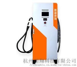 超翔厂家新能源电动汽车60KW直流快充充电桩