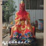 河南神像厂家龟丞相神像老龙王佛像西海龙王神像