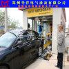 河南加油站商用洗車機生產廠家-加油站專用自動洗車機