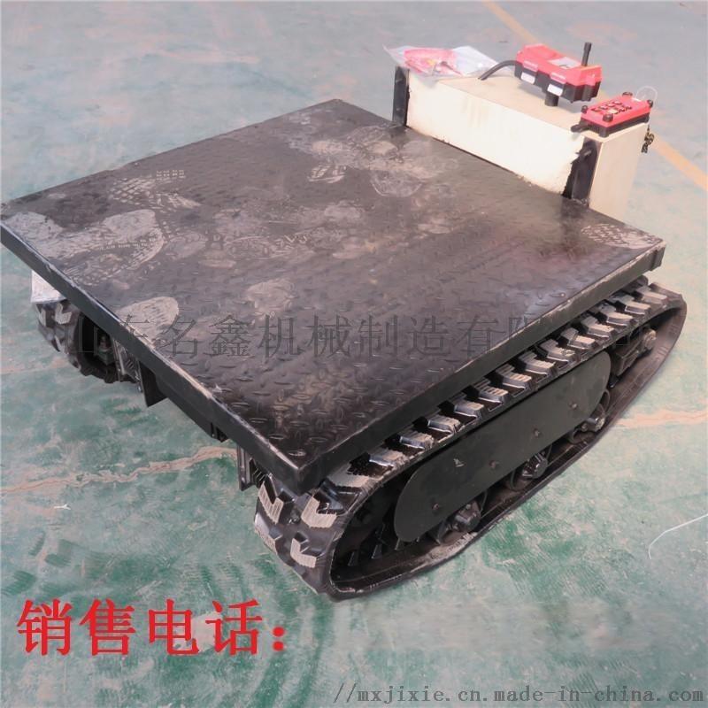 小型电动橡胶履带底盘 电动遥控履带底盘