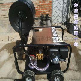 HD1633高压水管道疏通机(汽油机版)