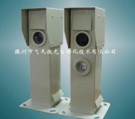 航道**激光对射检测器(IT-A1000)