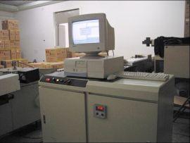 二手YAG激光打标机(HGL-50C)