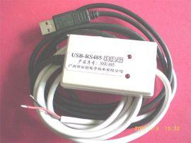 转换器(USB-RS485)