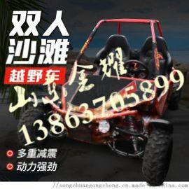 金耀厂家直销新款150CC卡丁车