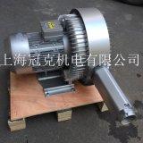 風貝克11kw大吸力漩渦氣泵