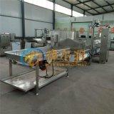 薯条油炸生产线 薯片油炸生产线 全自动油炸设备