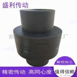 盛利传动厂家专业生产SL十字联轴器厂家
