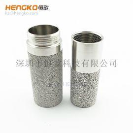 恒歌厂家生产不锈钢过滤器滤筒可供定制