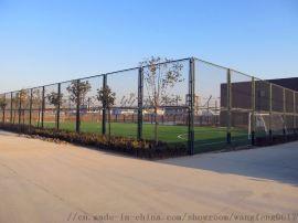 体育围网 体育场勾花网围栏