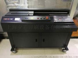 460T重型胶装机  上海麒硫  新品生产型胶装机