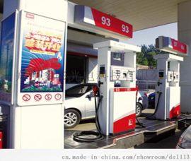 中石化加油站燈箱加油站進出口指示燈箱,雙面發光吸塑燈箱加油站燈箱進出口燈箱出入口油品廣告牌指示牌亞克力