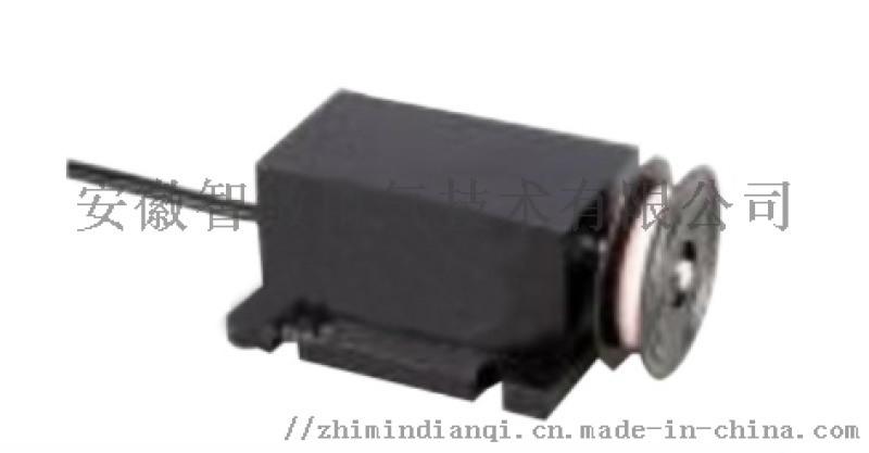 智敏ZLI型张力传感器