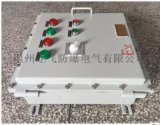 防爆动力配电柜接线图防爆动力控制柜