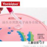 Yookidoo兒童矽膠勺子
