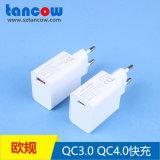 QC3.0欧规快充充电器 qc3.0快充充电头 CE旅充