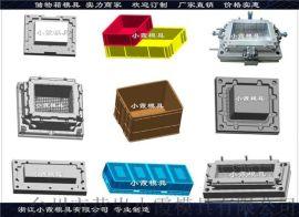 实力工厂卡板箱注塑模具