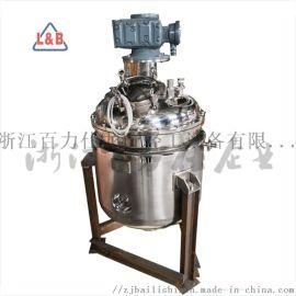 不锈钢真空反应釜 高温高压小型搅拌釜 接受定制