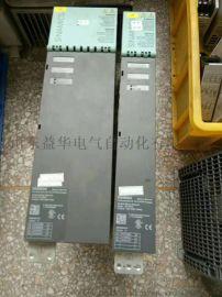 西门子S120系列伺服驱动器维修