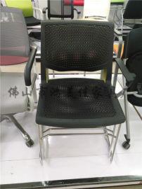 廠家定制弓型電鍍腳帶靠背塑料座椅板辦公椅顏色可選